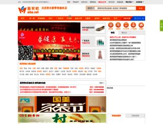 shenggu.emaiba.net screenshot