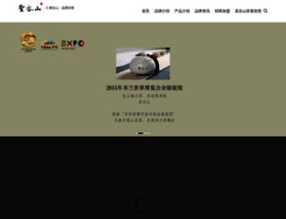 shenggushan.com screenshot
