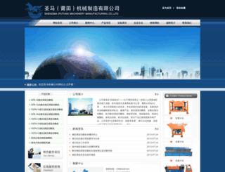 shengmapt.com screenshot