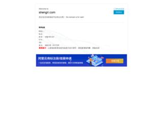 shengri.com screenshot
