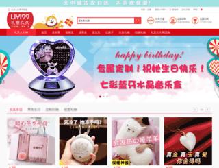 shengri.liyi99.com screenshot