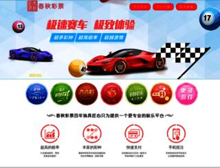 shengtaipai.com screenshot