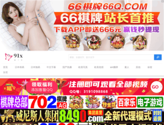 shengyuanyaoye.com screenshot