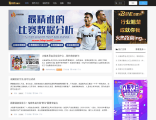 shenhuayu.com screenshot