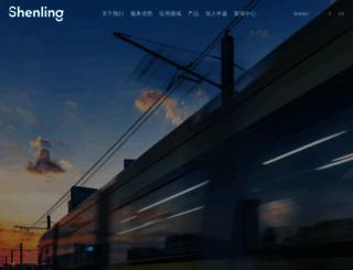 shenling.com screenshot