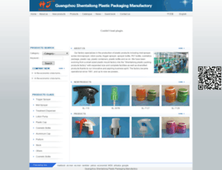 shenlong6688.com screenshot