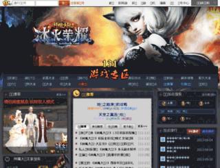 shenmo.131.com screenshot
