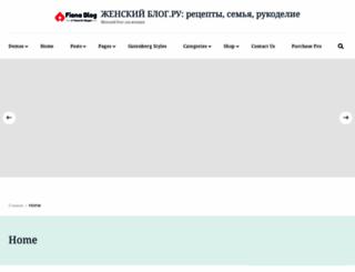 shenskiy-blog.ru screenshot