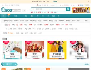 shenyang.tuan800.com screenshot
