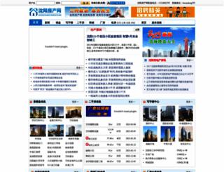 shenyang1.com screenshot