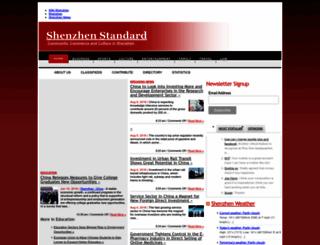shenzhen-standard.com screenshot