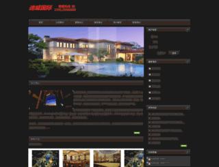 sheqi8.com screenshot
