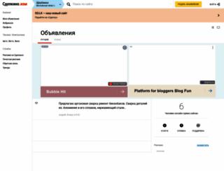 sherbinka.sdelkino.com screenshot