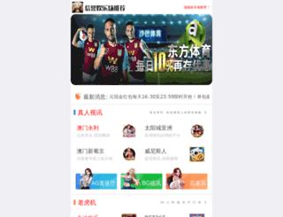 sherrielemasurier.com screenshot