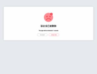 sherwinsibala.com screenshot