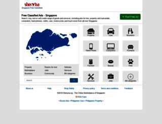 sheryna.sg screenshot