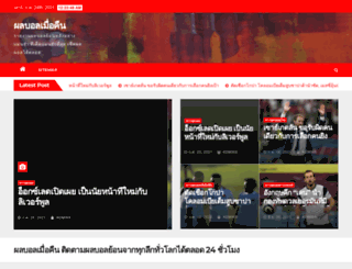 shetlandponyweb.com screenshot