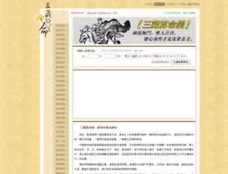 sheup.com screenshot