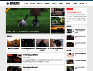 sheying5.com screenshot