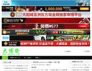 sheyouqun.com screenshot