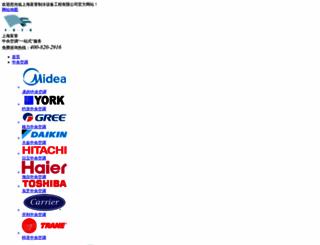 shfuyu.net screenshot