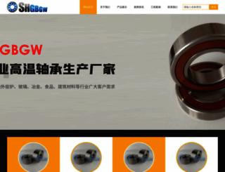 shgbzc.com screenshot