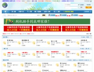 shgzs.com screenshot