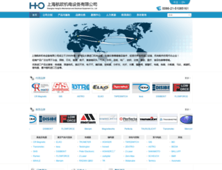 shhangou.com screenshot