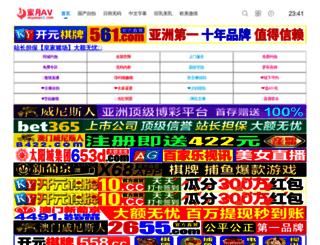 shhb120.com screenshot