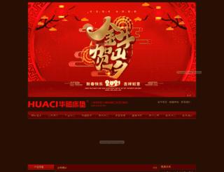 shhccd.com screenshot