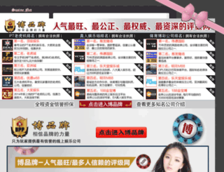shheyang.com screenshot