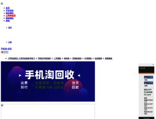 shhuu.com screenshot