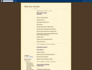 shiaebooks.blogspot.com screenshot