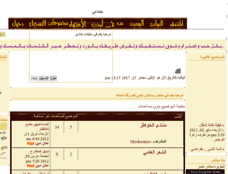 shiam.freedomlibya.net screenshot