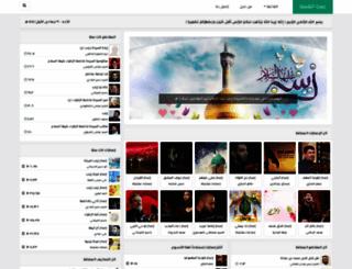shiavoice.com screenshot