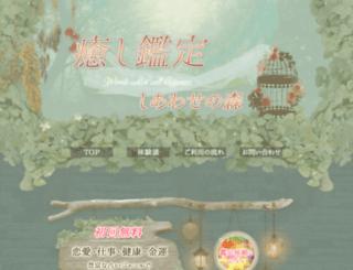 shiawase-f.jp screenshot