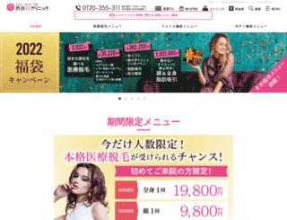 shibu-cli.com screenshot
