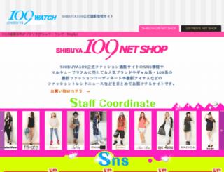 shibuya109watch.com screenshot