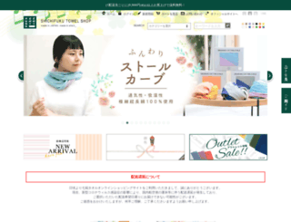 shichifuku-towel.com screenshot