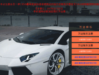 shiciw.com screenshot