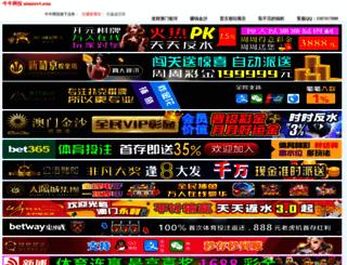 shidian123.net screenshot