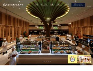 shidotaira.co.jp screenshot