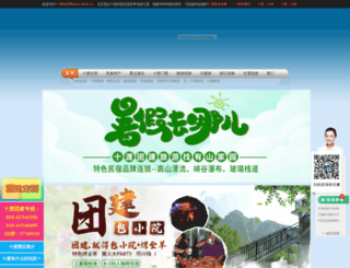 shidu.cn screenshot