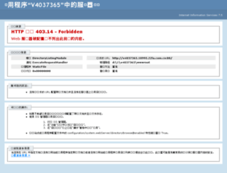 shidutour.com screenshot