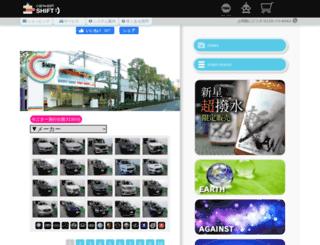 shiftwash.com screenshot