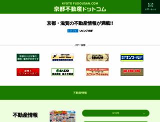 shigafudousan.com screenshot