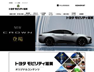 shigatoyopet.jp screenshot