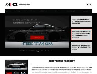 shihzu-cp.com screenshot