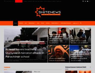 shiitenews.com screenshot