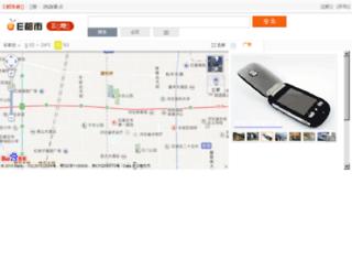 shijiazhuang.edushi.com screenshot